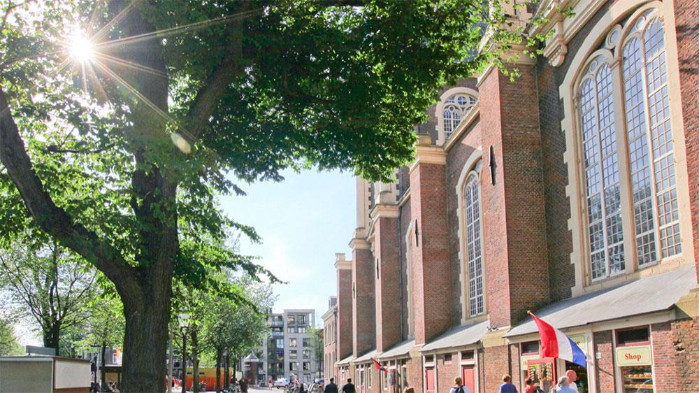 Herengracht apartments amsterdam westerkerk overview
